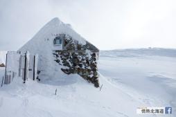 山上的避難小屋。