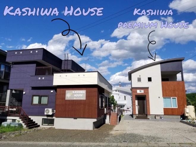 Kashiwa_House.jpg