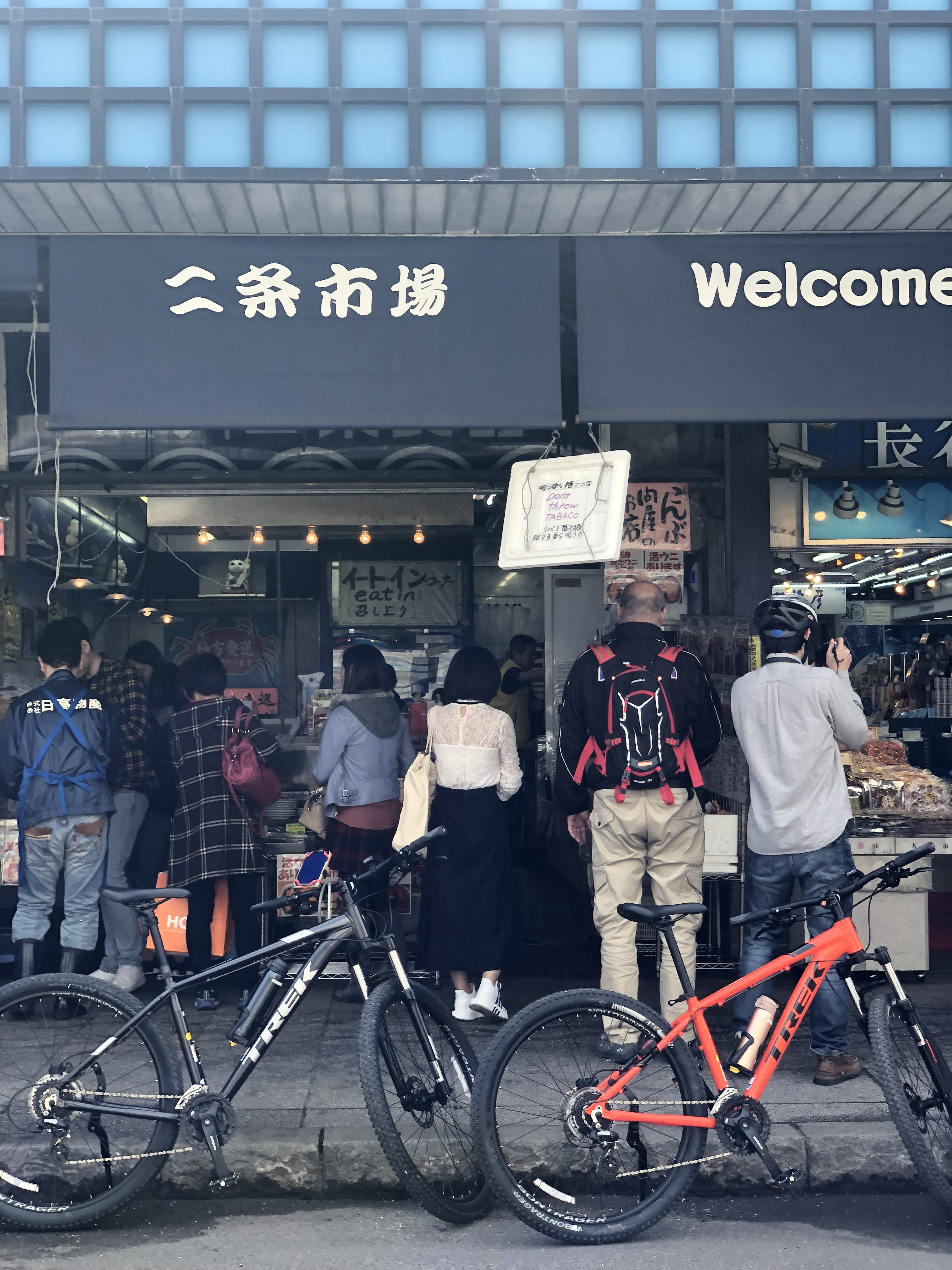 札幌單車遊-二条市場